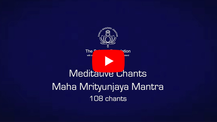 Meditative Chants | Maha Mrityunjaya Mantra