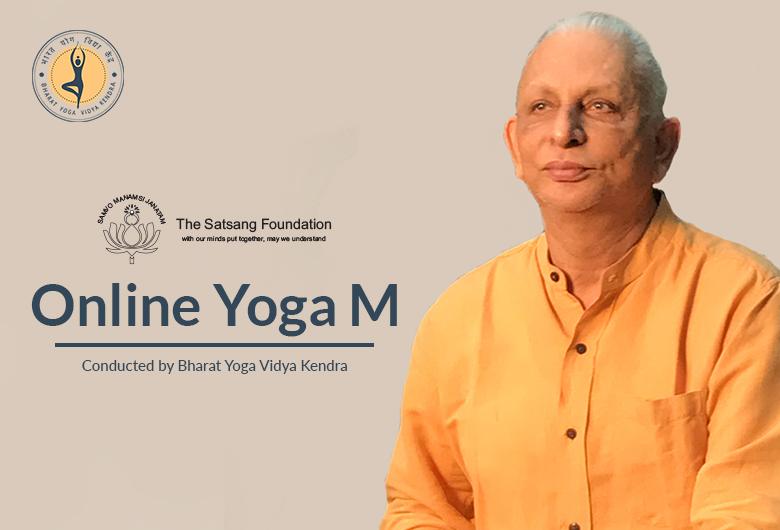 May 2021    Yoga M - May  classes