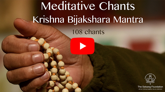 Meditative Chants - Krishna Bijakshara Mantra